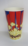 44oz PC CUP R&B 600